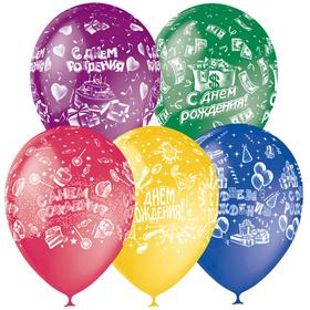 """Шар латексный 12"""" «С днём рождения», пастель, 5-сторонний., набор 25 шт."""