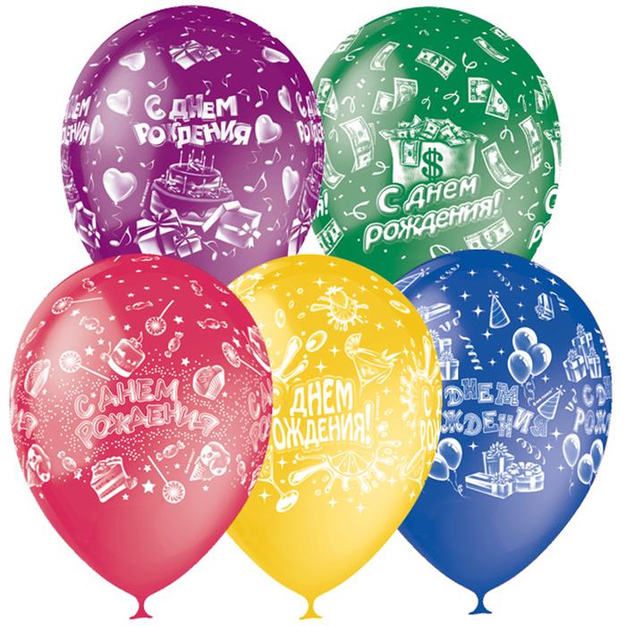"""Шар латексный 12"""" «С днём рождения», пастель, 5-сторонний., набор 25 шт. - фото 308467808"""