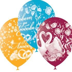 """Шар латексный 12"""" «Совет да любовь», пастель, 5-сторонний, набор 25 шт., цвета МИКС"""