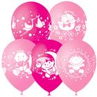 """Шар латексный 12"""" """"С днем рождения Малыш"""", розовый, пастель, 4 ст., набор 25 шт"""