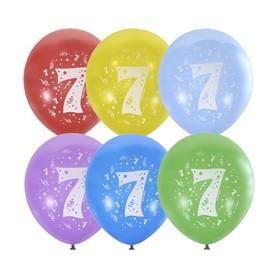 """Шар латексный 12"""" «Цифра 7», пастель, 2-сторонний, набор 10 шт., МИКС"""