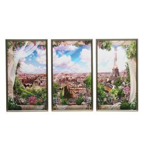 """Картина модульная в раме """"Вид с балкона"""" (36х63-3 шт)  63х108 см"""