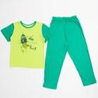 Пижама для мальчика, рост 98-104 см, цвет зеленый 10768