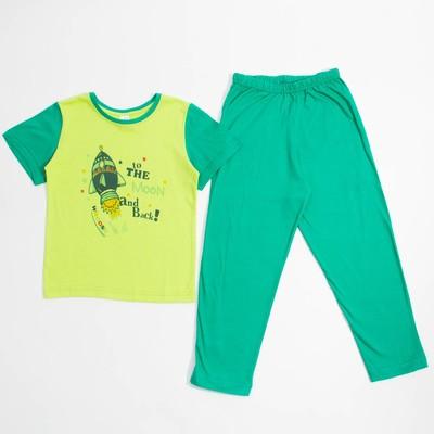 Пижама для мальчика, рост 140-146 см, цвет зелёный
