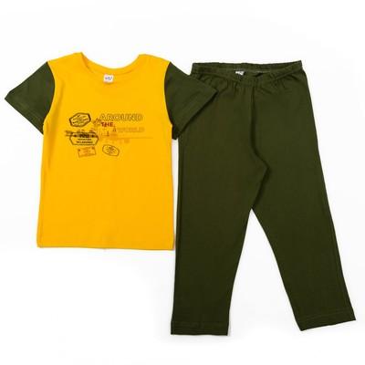 Пижама для мальчика, рост 110-116 см, цвет желтый 10768