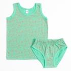 Трусы+майка для девочки, рост 98-104 см, цвет зеленый 10655