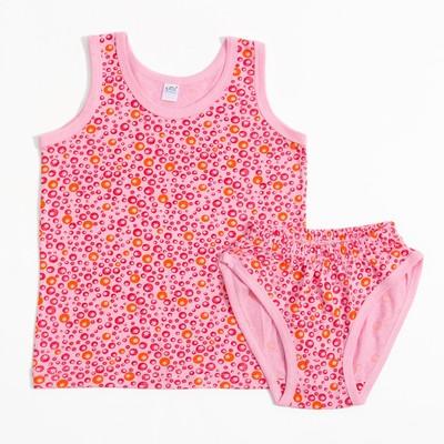 Трусы+майка для девочки, рост 128-134 см, цвет розовый