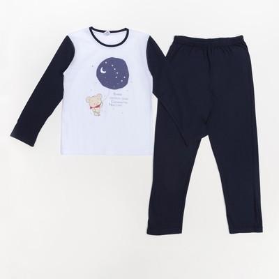 Пижама для мальчика, рост 98-104 см, цвет синий 10362