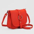 Сумка женская, отдел на молнии, наружный карман, регулируемый ремень, цвет красный