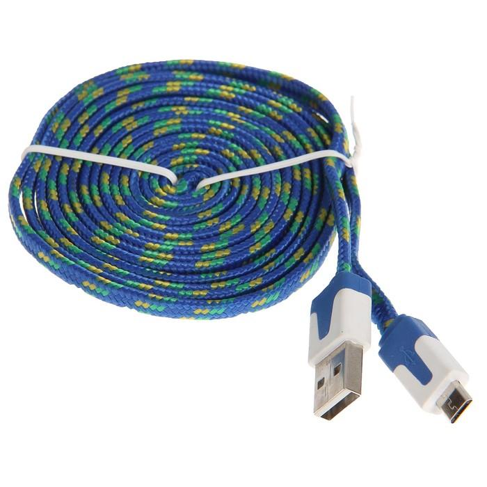 Кабель Ritmix RCC-212, microUSB-USB, тканевая оплетка, плоский, 2 м, синий