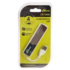 Концентратор USB2.0 RITMIX CR-2406 white, 4 порта