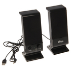 Компьютерные колонки 2.0 RITMIX SP-2080, 2х2Вт, USB, черные