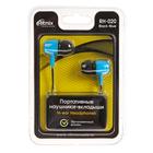 Наушники Ritmix RH-020, вакуумные, 100 дБ, 32 Ом, 3.5 мм, 1.2 м, черно-синие