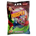 Стиральный порошок Prosper Color Active, 1500г