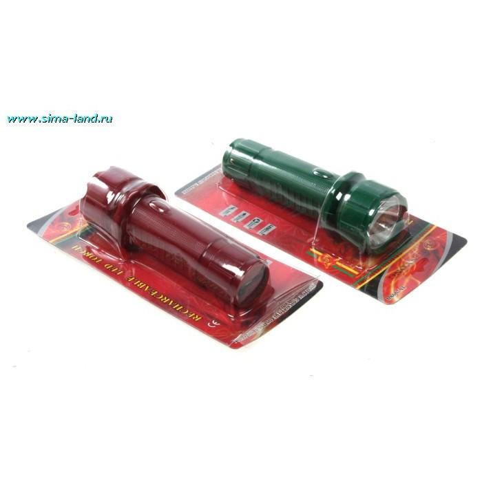 Фонарик, рифлёная ручка, широкий осветитель с петлёй, 1 диод. Зарядка от сети (220V), цвета микс