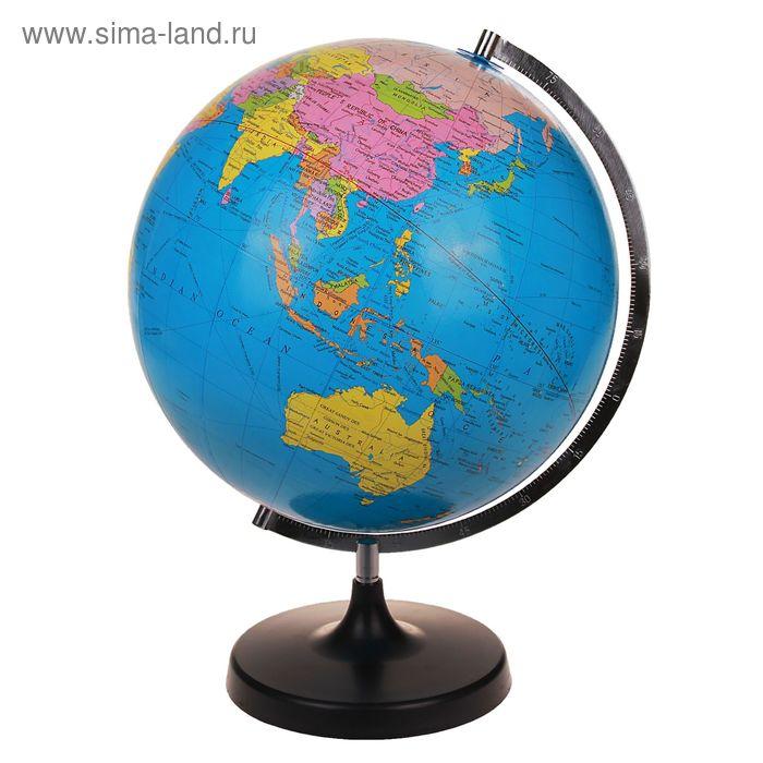 Глобус на подставке, d=33 см, h=53 см, синий, политическая карта, английский язык
