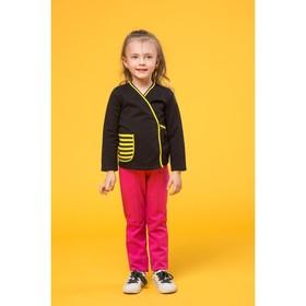 Жакет для девочки, цвет чёрный/жёлтый, рост 110 см
