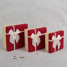 Set 3 in 1 boxes, 18 x 18 x 9.5 - 14 x 14 x 6.5 cm