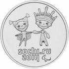 """Монета """"25 рублей 2014 года Сочи-2014 Паралимпийские игры"""""""