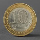 Collectors Coins