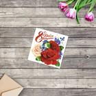 "Greeting card mini ""March 8"", rose , 7х7см"