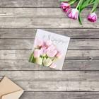 """Card-mini """"March 8"""". the Tulip, 7 x 7 cm"""