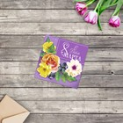 "Greeting card mini ""happy March 8"", purple fantasy , 7 x 7 cm"