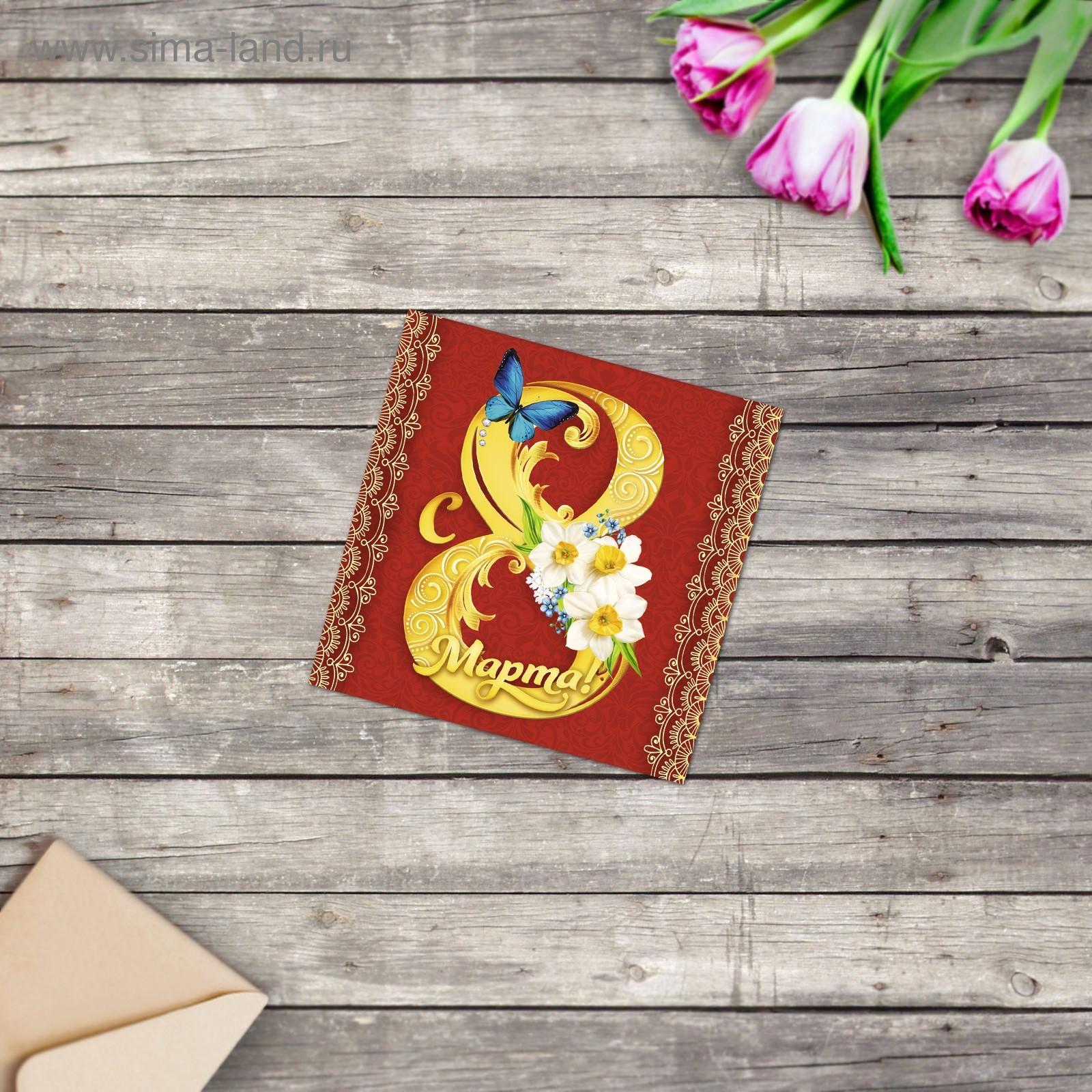 Открытки мини 8 марта, открытки пожеланием