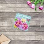 "Greeting card mini ""Birthday"", watercolor, 7 x 7 cm"