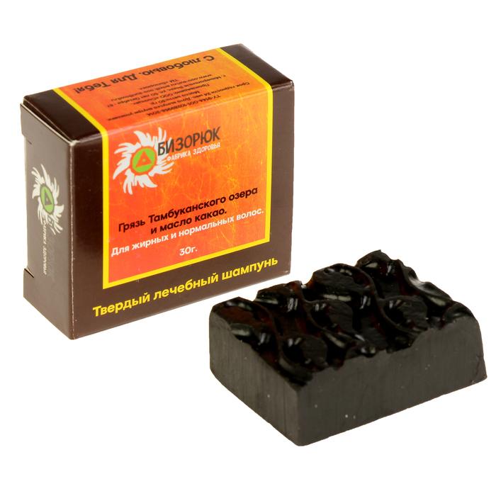 Шампунь твердый лечебный. Грязь Тамбуканского озера и Масло какао 30 гр.