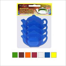 Набор подставок для чайных пакетиков, 4 шт., цвет МИКС