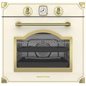 Духовой шкаф Zigmund & Shtain EN 113.722 X, электрический, бежевый