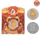 "Коллекционная монета ""Королева Пуделинда"""