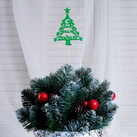 """The topper is """"happy New Year, fir Tree"""", 10x7.5cm, green"""