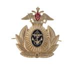Кокарда офицера ВМФ