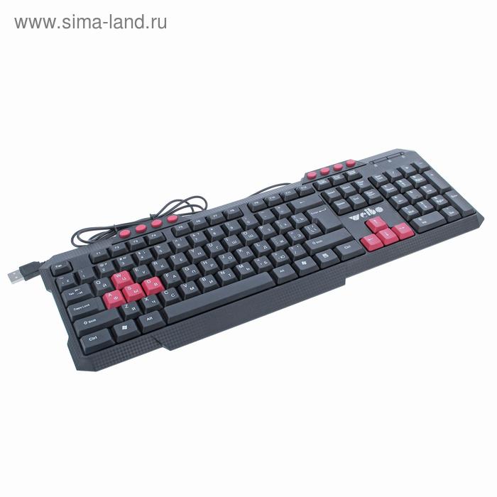 Клавиатура игровая, мультимедийные клавиши, черная