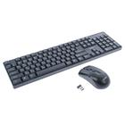 Беспроводной набор клавиатура и мышь, черный