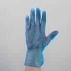 Перчатки виниловые, одноразовые, размер S, пара, цвет прозрачно-голубой