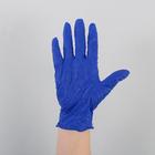 Перчатки нитриловые, одноразовые, размер L, пара, цвет фиолетовый