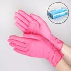 Перчатки нитриловые, одноразовые, размер S, пара, цвет розовый