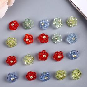 "A set of buttons decorative plastic ""Flower with strati"" set 20 PCs 1,3x1,3 cm"