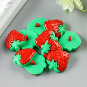 """A set of buttons decorative laminate """"Red strawberry"""" set of 10 PCs 2,5x2,2 cm"""