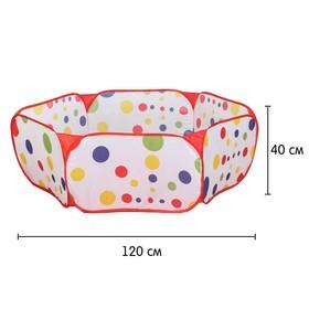 """Манеж-сухой бассейн для шариков """"Шарики"""", размер: 110/120, h=40 см"""