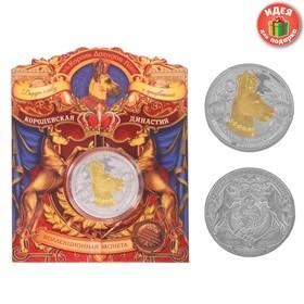 "Коллекционная монета ""Король Догидон"""