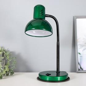 Зелёный-перламутровый