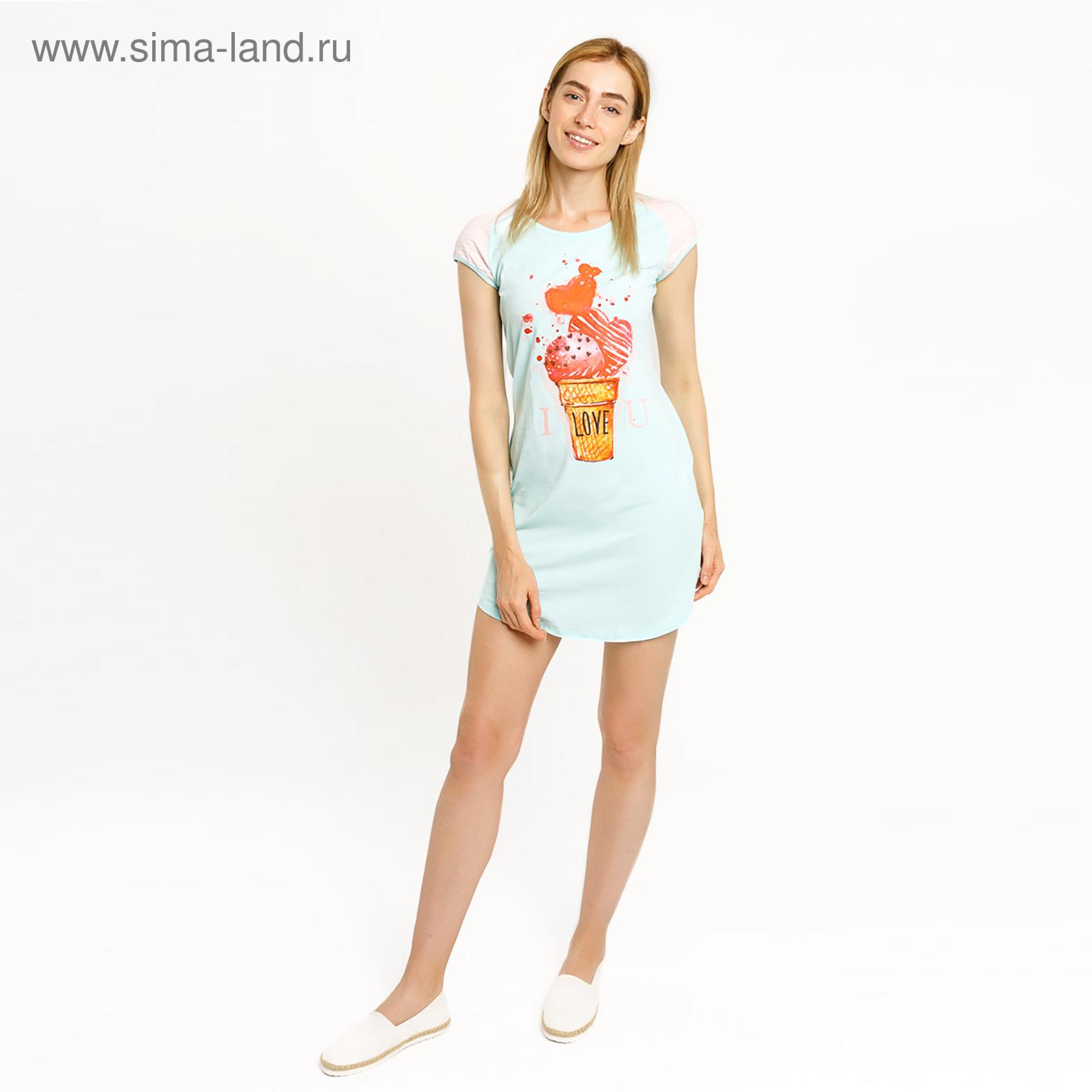 112aace4497a612 Сорочка ночная женская 1023-5 (572307) цвет бирюзовый, р-р 48 (L ...
