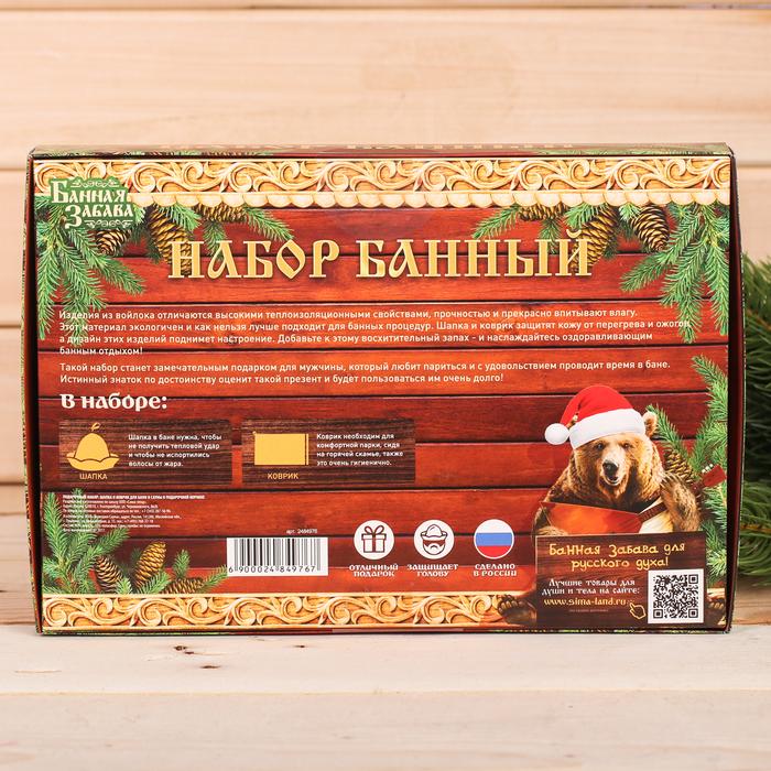 """Набор банный: шапка и коврик """"Новый год по-русски"""""""
