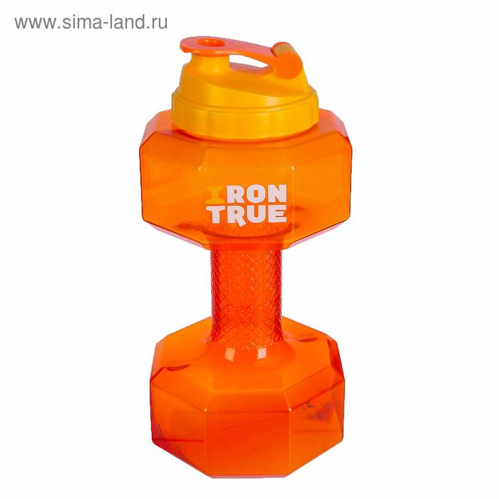 Бутылка IRONTRUE в форме «гантеля» (Оранжевый) 2200мл.