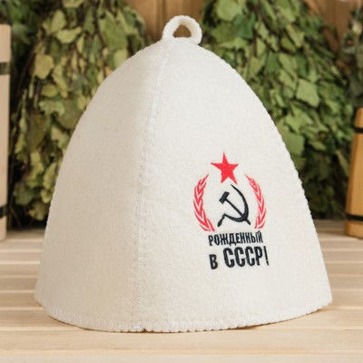 "Bath cap with embroidery ""Born in the USSR"", first grade"