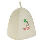 Банная шапка с вышивкой «Баня парит, силу дарит», первый сорт - фото 1632840
